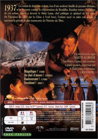 Watch Kundun Full Movie Online download Kundun full movie spashkina 336x475 Movie-index.com